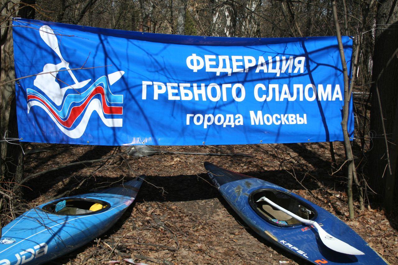 Система отбора в сборные команды Москвы на 2019 год