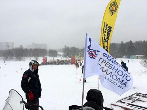 Московский турнир водного мира по лыжным гонкам