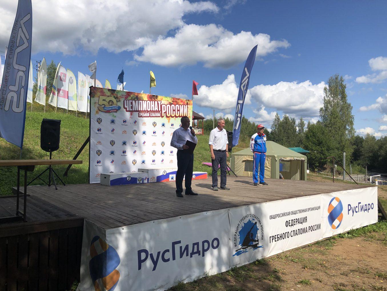 Церемония открытия, квалификация и первые медали - во второй день чемпионата и первенства России