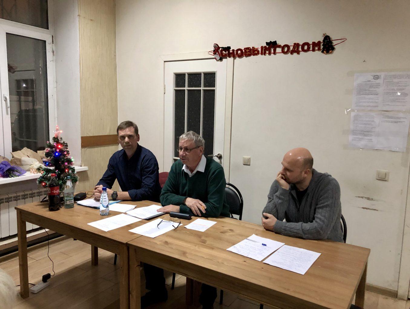 Москвичи подвели итоги 2019 года