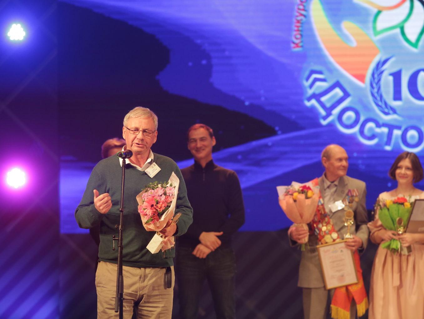 Сергей Папуш получил специальный приз префектуры СЗАО
