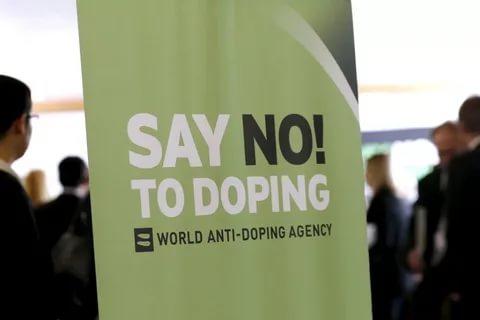 Новый список запрещенных препаратов, вступающий в силу с 2020 года
