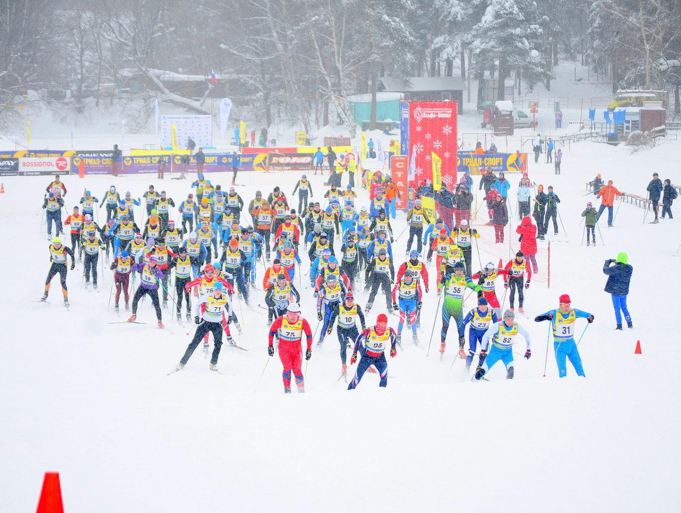 В первый день весны приглашаем всех на традиционную лыжную гонку Водного Мира