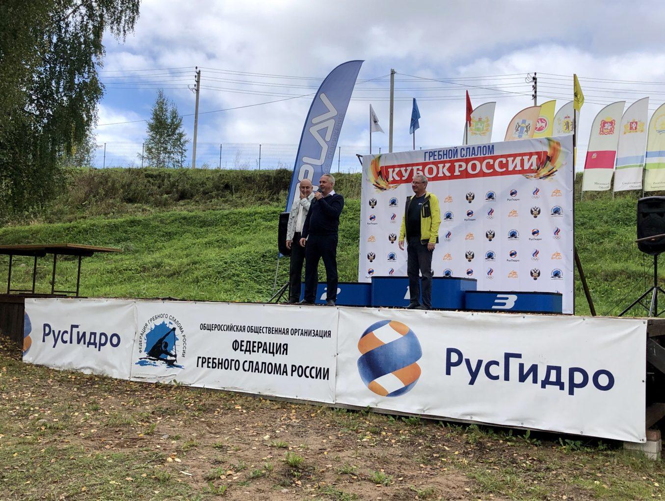 Кубок России торжественно открыли руководили региона и ФГСР