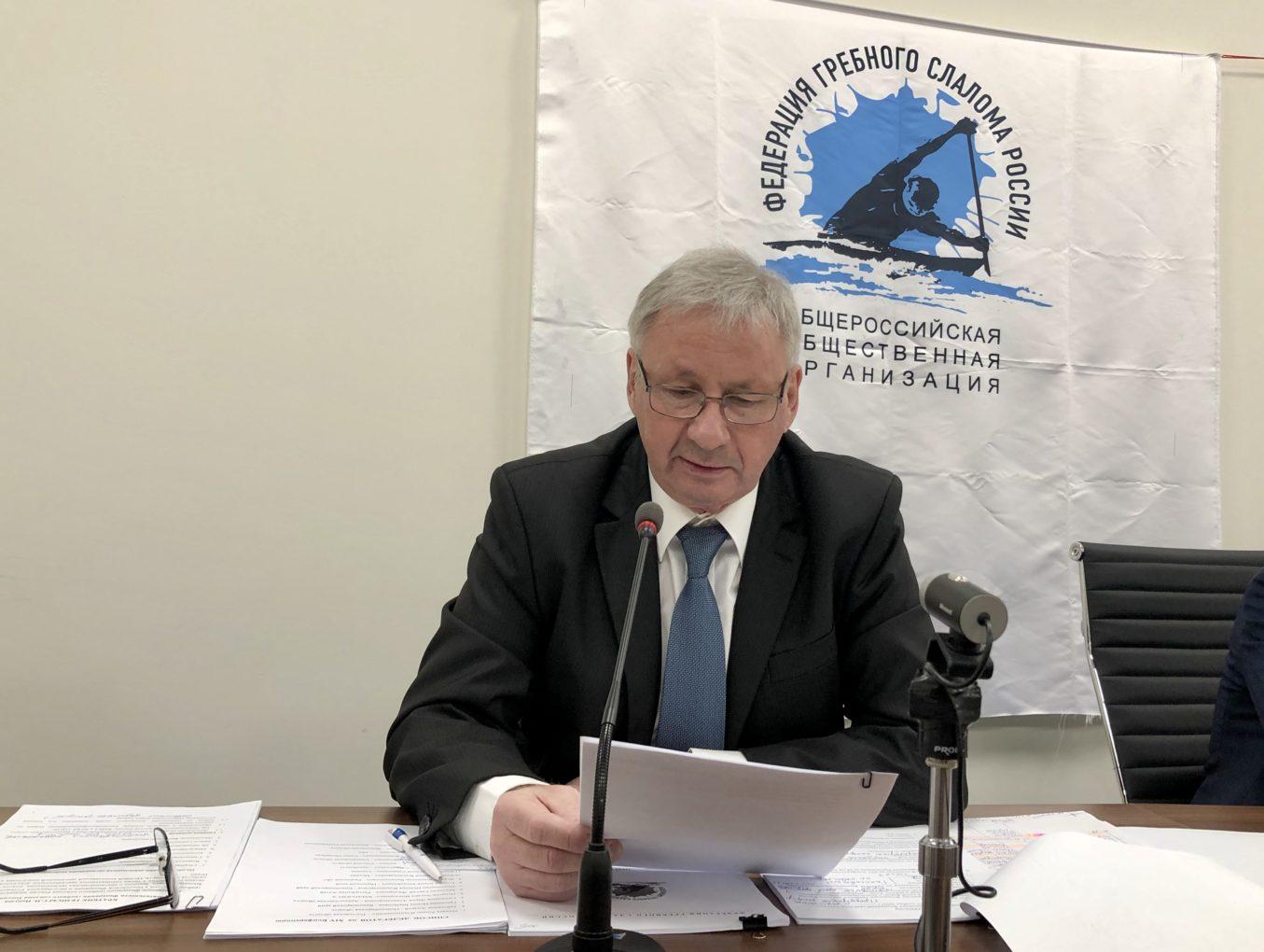 Сергей Папуш переизбран президентом ФГСР