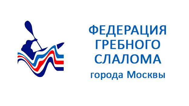 Протокол Президиума ФГСМ